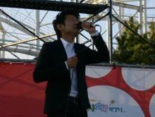 Takanokenichi