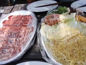 Lunch090502