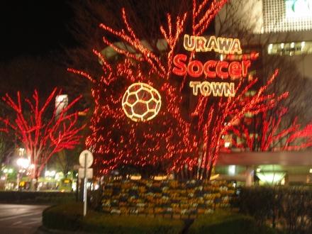 Urawa091201
