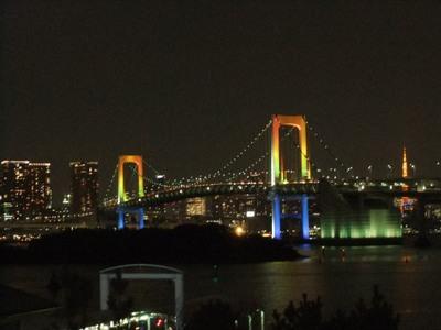 Rainbow10121601_3