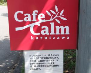 Calm110100201_2