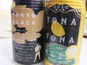 Beer111110