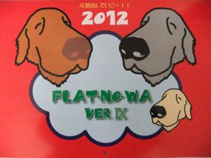 Calendar201201