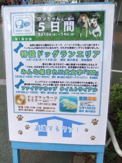 Seibu12051202