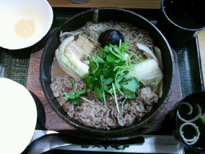 Lunch130919