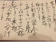 Yusyoku14010201