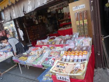 Kawagoe15