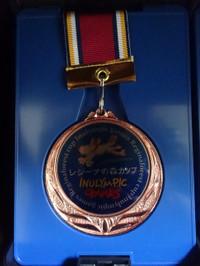 Medal201410_2