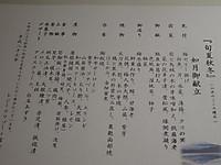 Yusyoku15021301